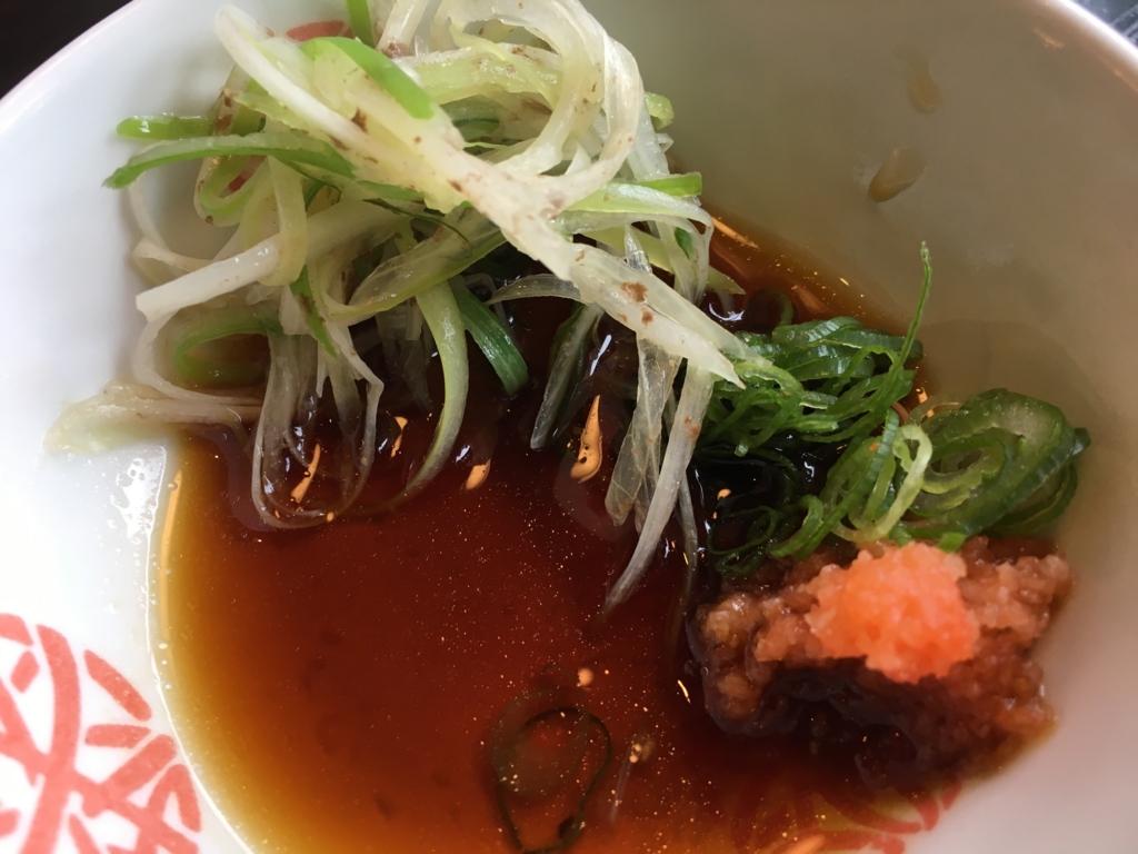 f:id:hikarujinzai:20170105063753j:plain