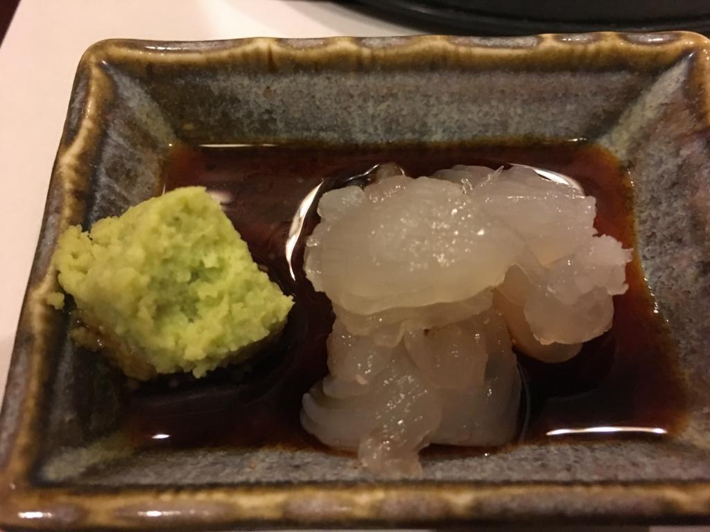 f:id:hikarujinzai:20170105220238j:plain