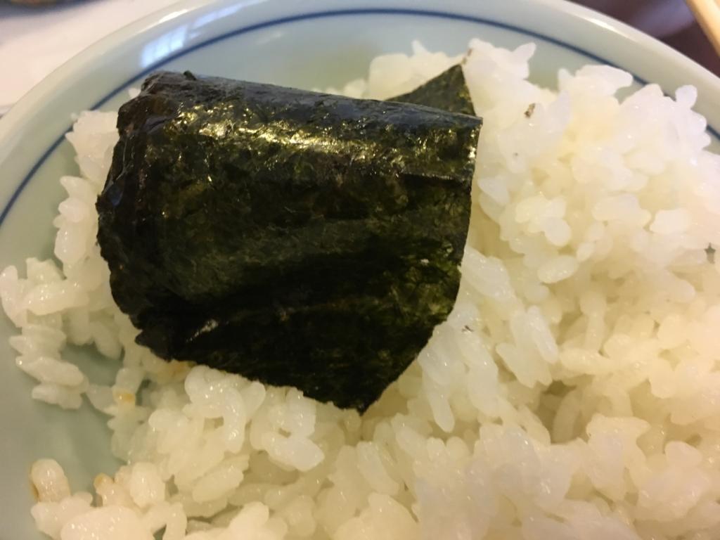 f:id:hikarujinzai:20170105221210j:plain