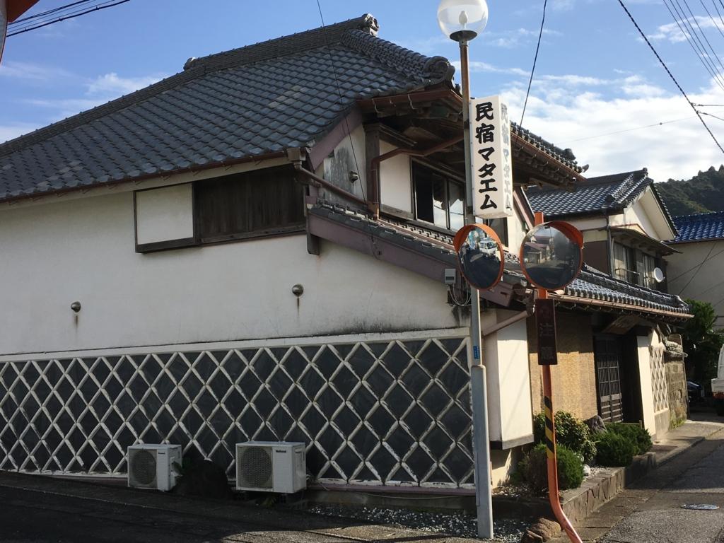 f:id:hikarujinzai:20170105221427j:plain