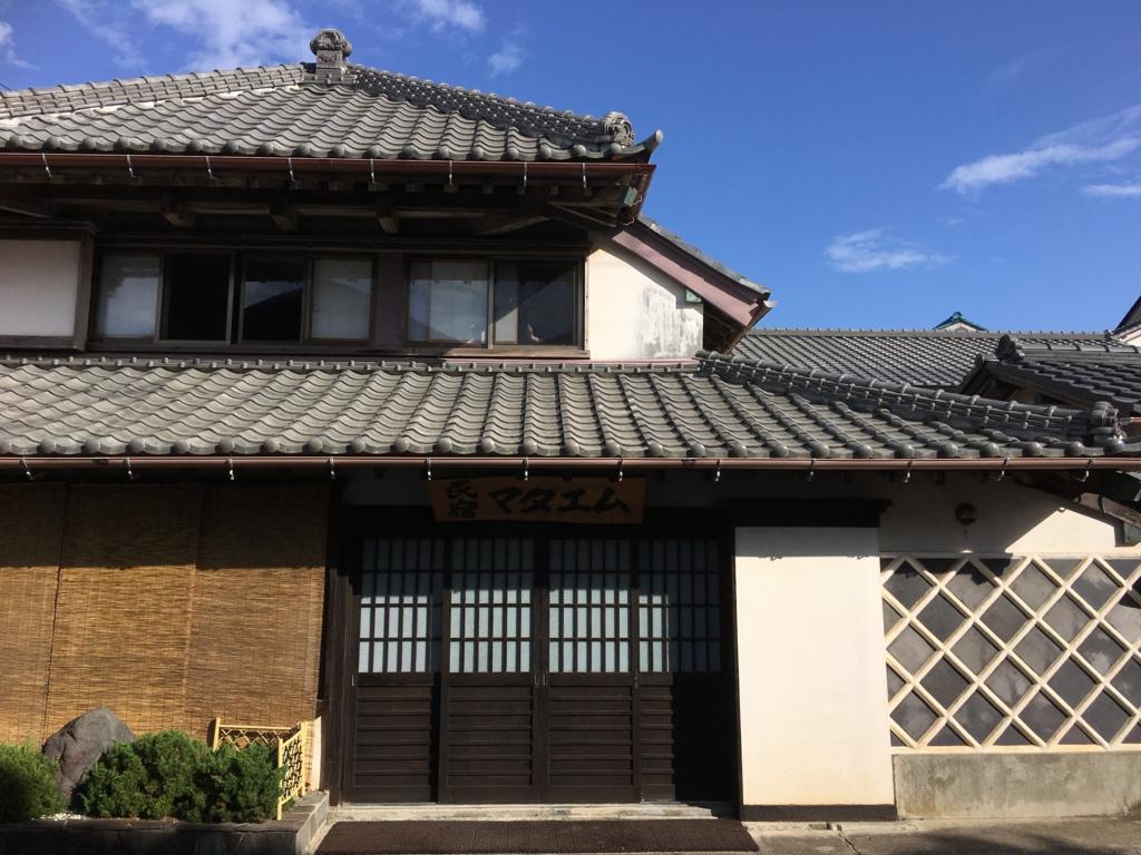 f:id:hikarujinzai:20170105221457j:plain