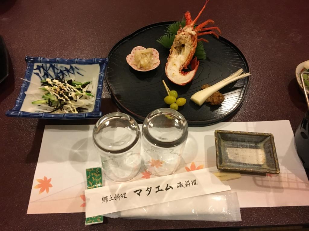 f:id:hikarujinzai:20170105222047j:plain
