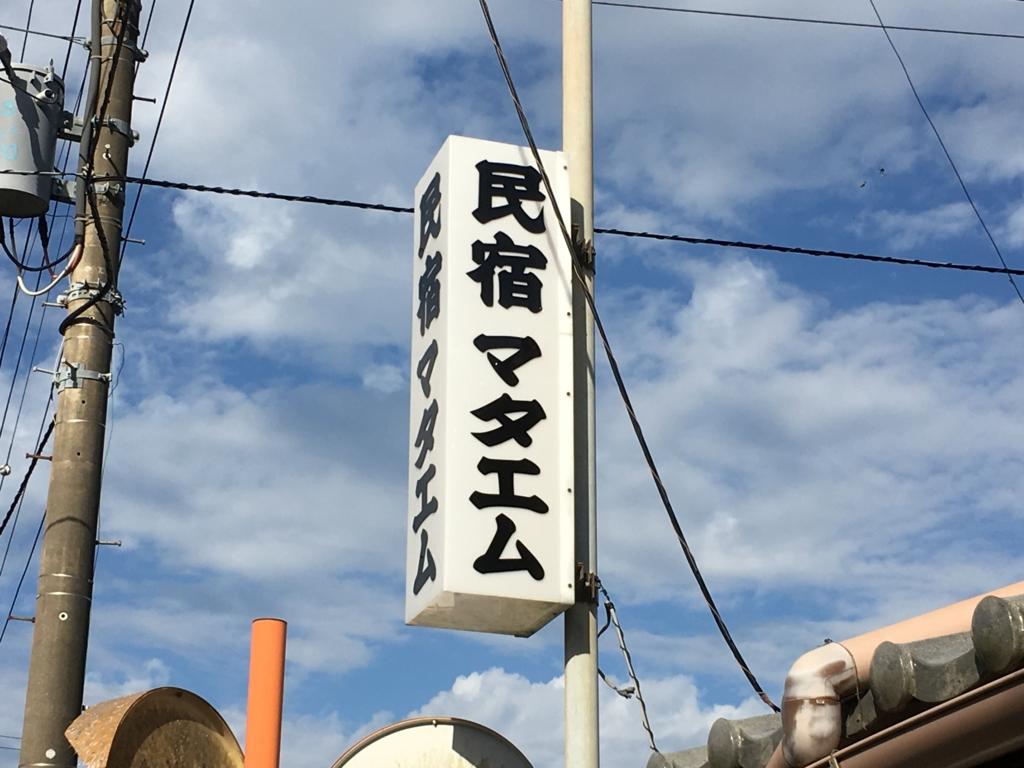 f:id:hikarujinzai:20170105222251j:plain
