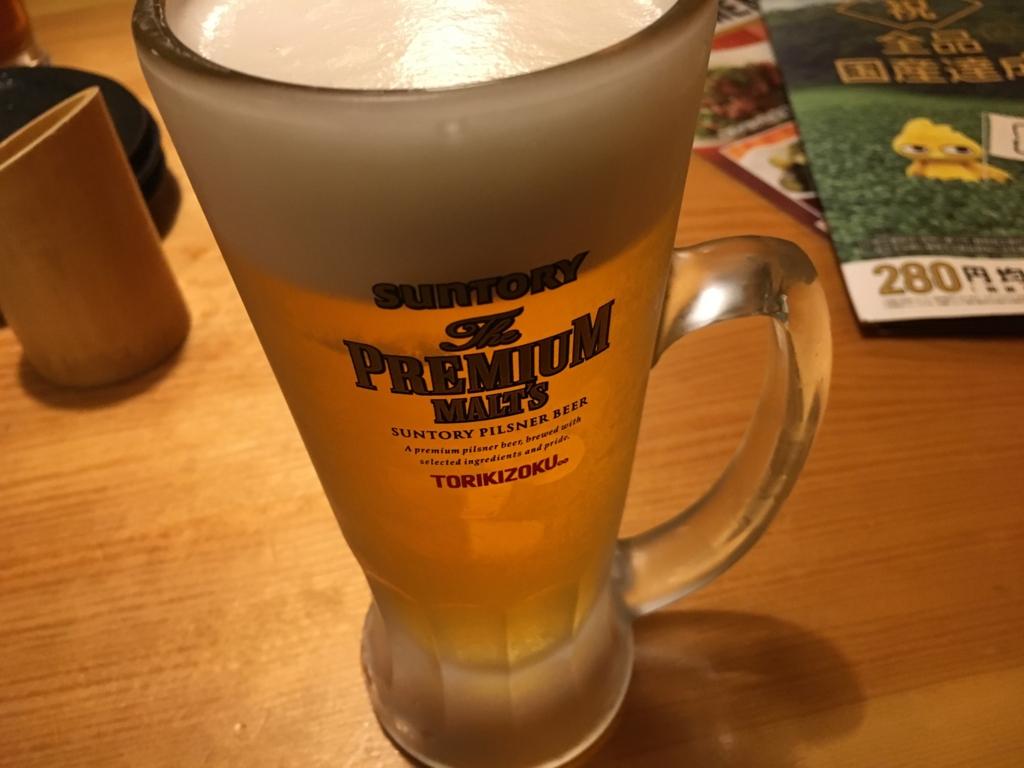 f:id:hikarujinzai:20170105223156j:plain
