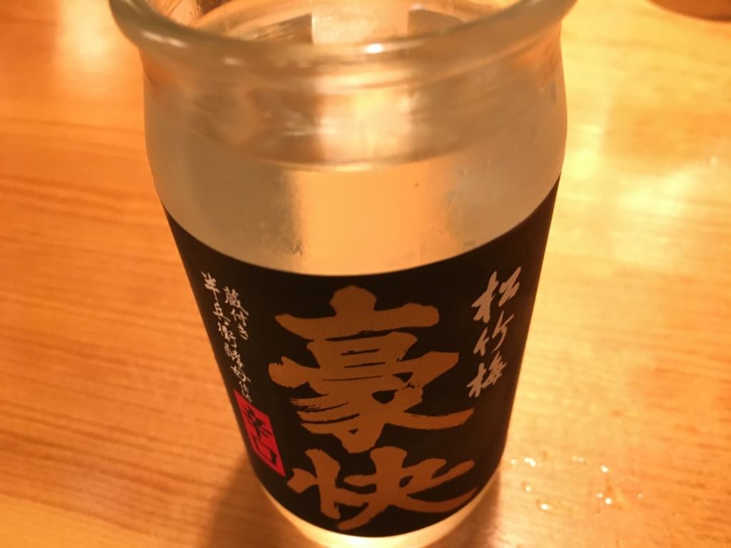 f:id:hikarujinzai:20170108080710j:plain