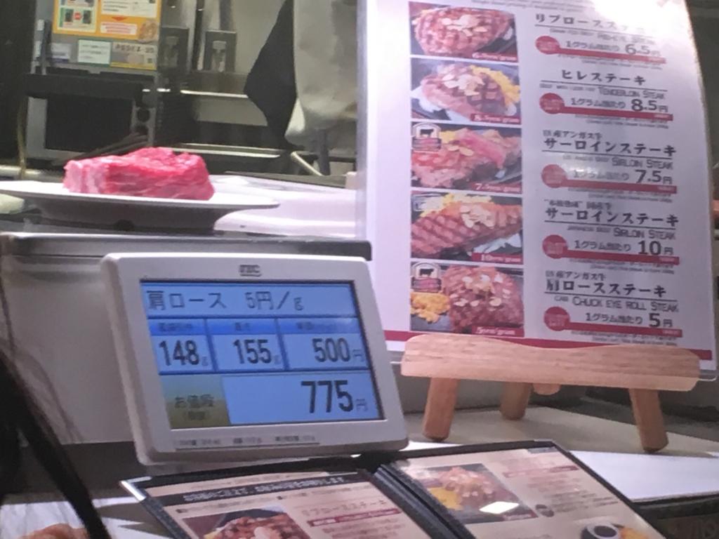 f:id:hikarujinzai:20170109160614j:plain