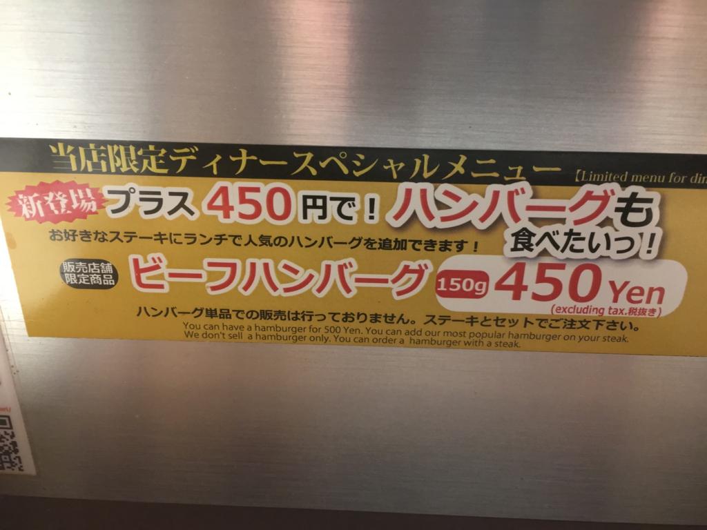 f:id:hikarujinzai:20170109161352j:plain