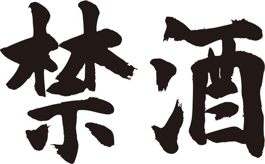 f:id:hikarujinzai:20170118102052j:plain