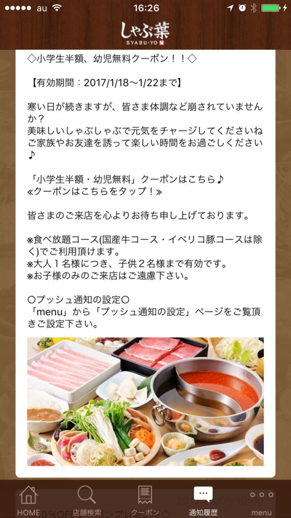 f:id:hikarujinzai:20170118164118p:plain