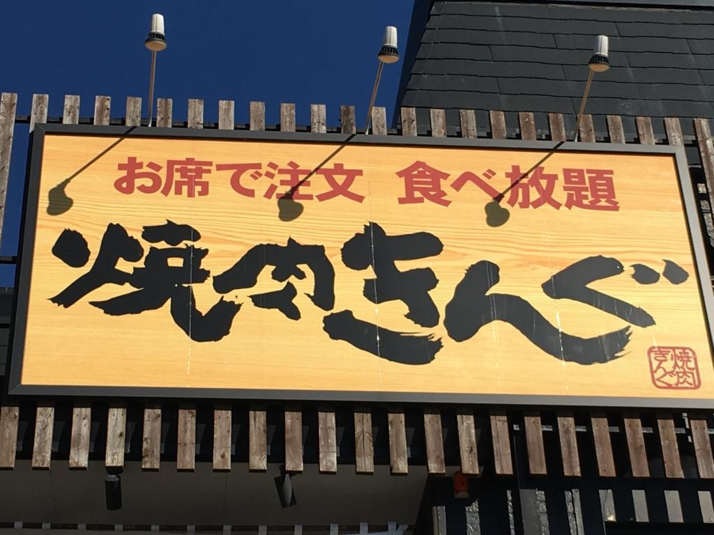 f:id:hikarujinzai:20170122215251j:plain