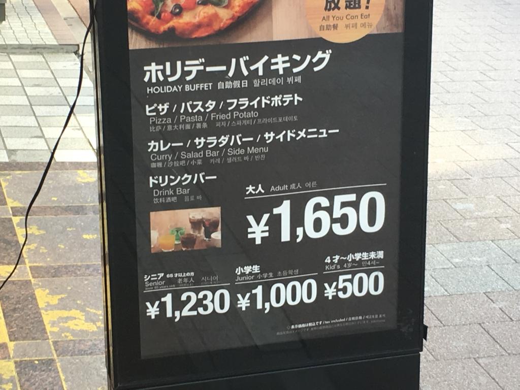 f:id:hikarujinzai:20170128235950j:plain