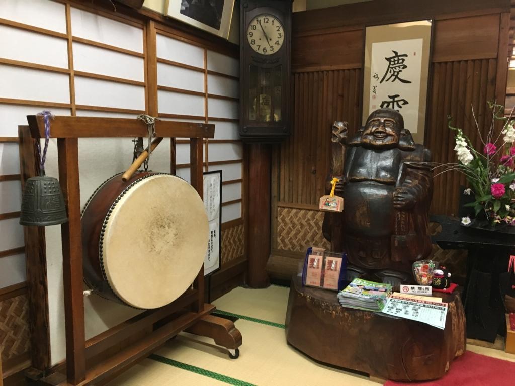f:id:hikarujinzai:20170205215614j:plain