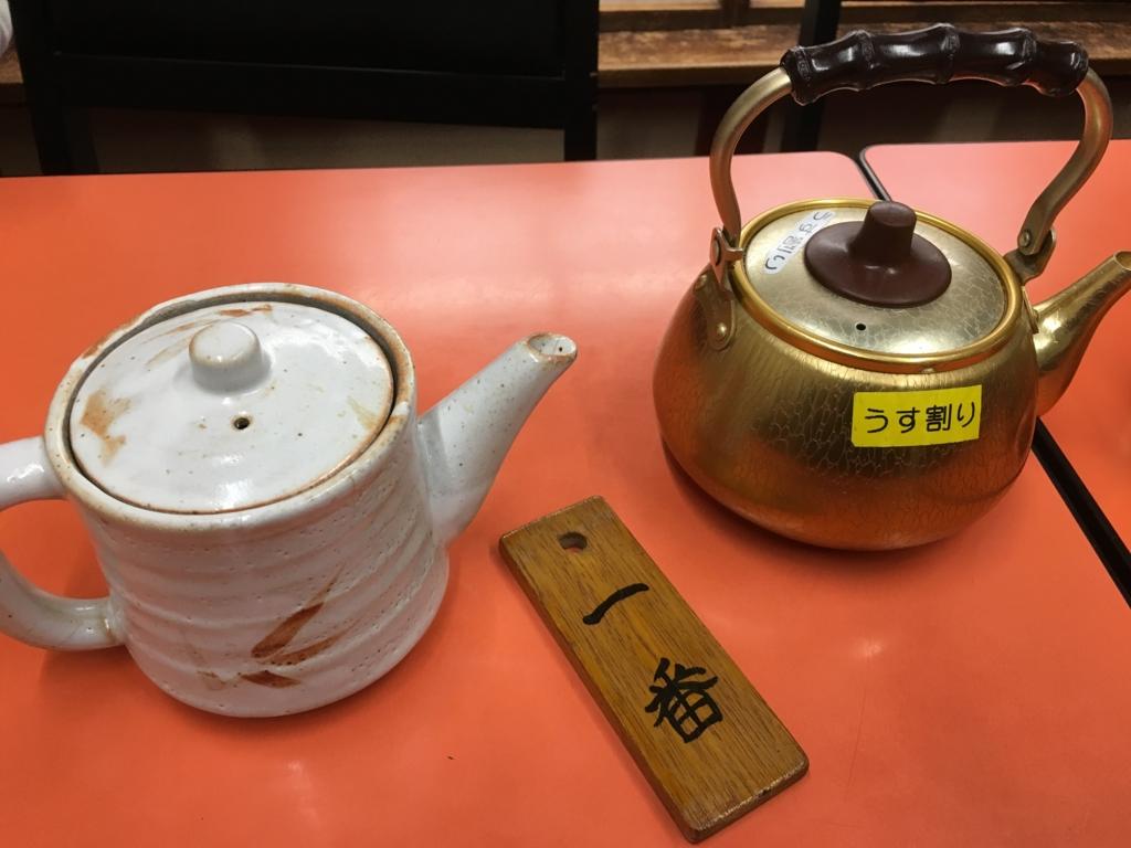 f:id:hikarujinzai:20170205215728j:plain