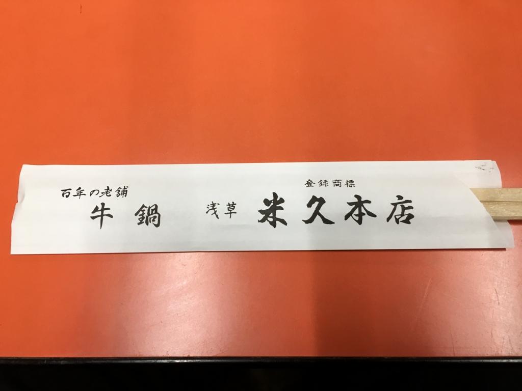 f:id:hikarujinzai:20170205215829j:plain