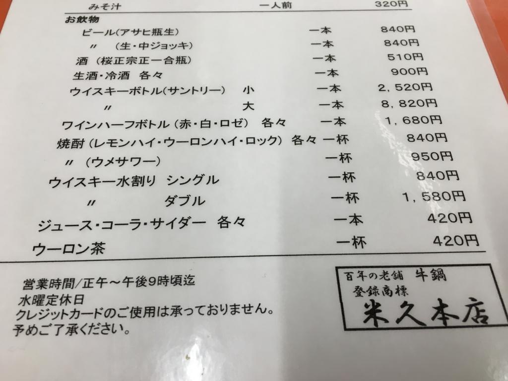 f:id:hikarujinzai:20170205215953j:plain