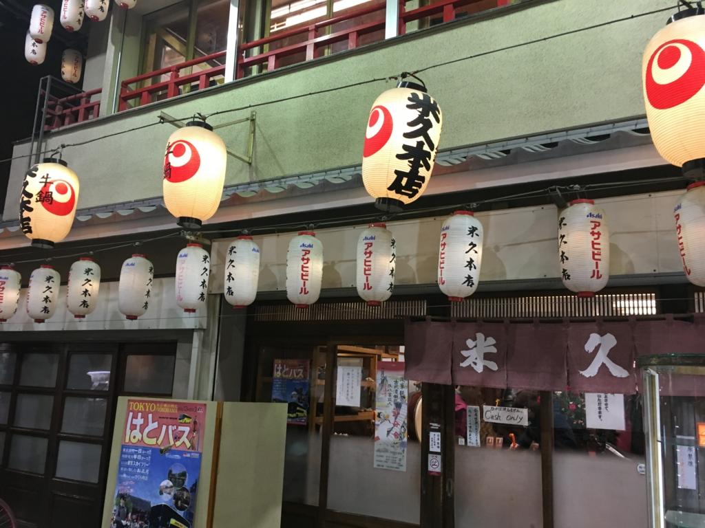 f:id:hikarujinzai:20170205225616j:plain