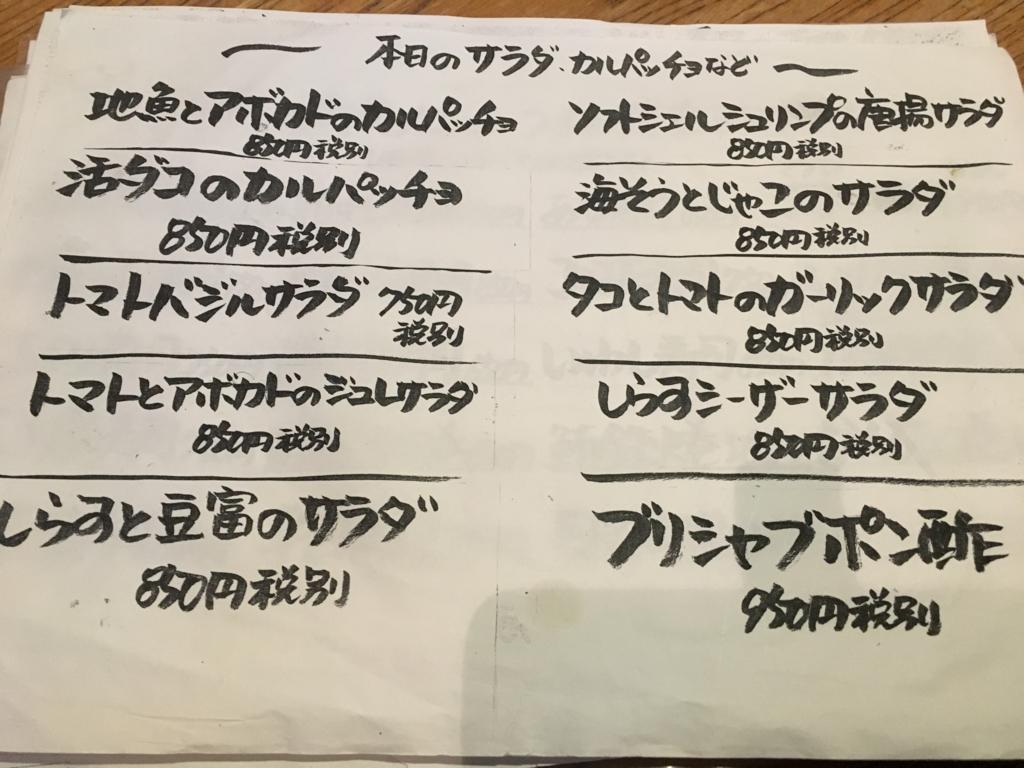 f:id:hikarujinzai:20170303201949j:plain