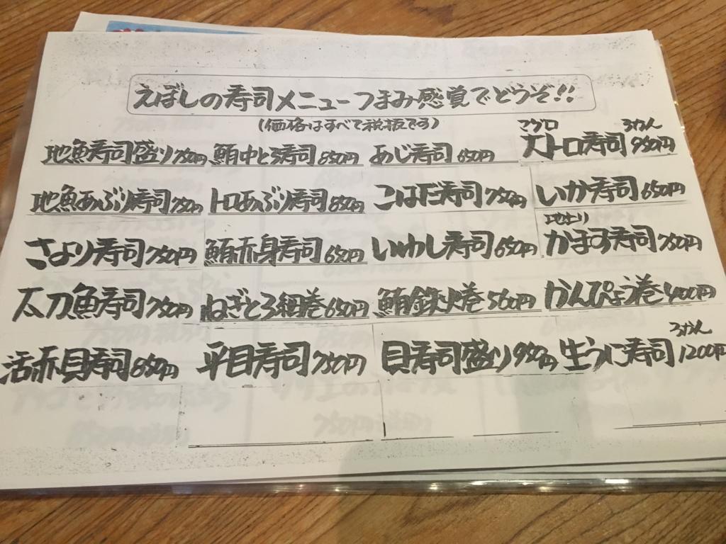 f:id:hikarujinzai:20170303202054j:plain