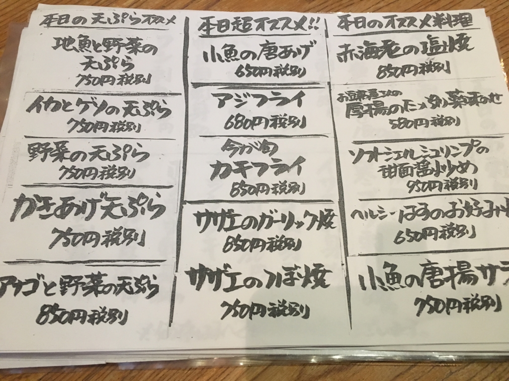 f:id:hikarujinzai:20170303202159j:plain