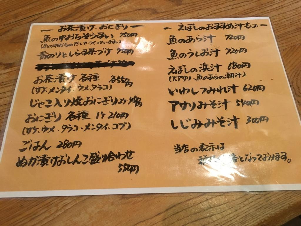 f:id:hikarujinzai:20170303203619j:plain