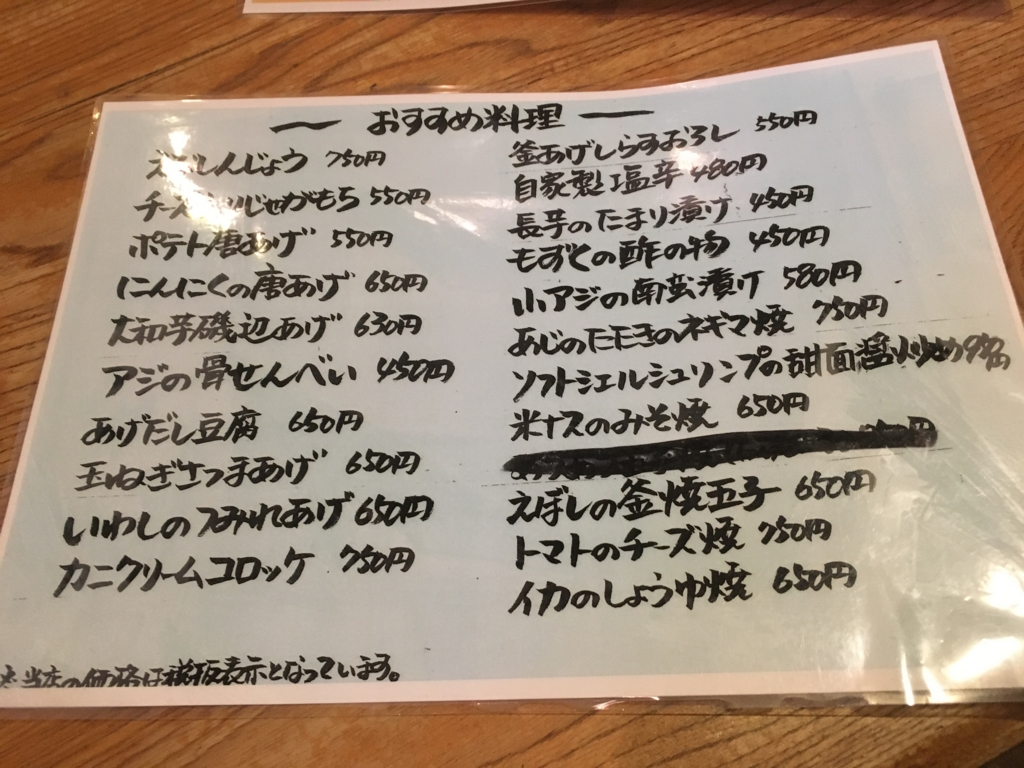 f:id:hikarujinzai:20170303211834j:plain