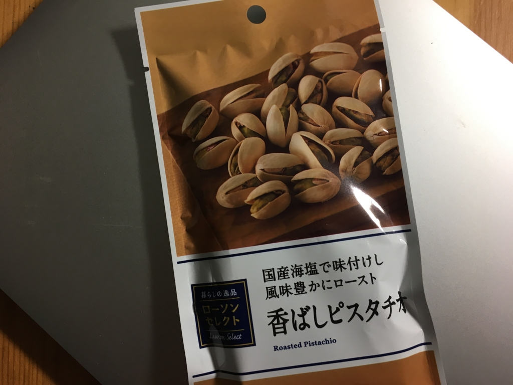 f:id:hikarujinzai:20170319100105j:plain