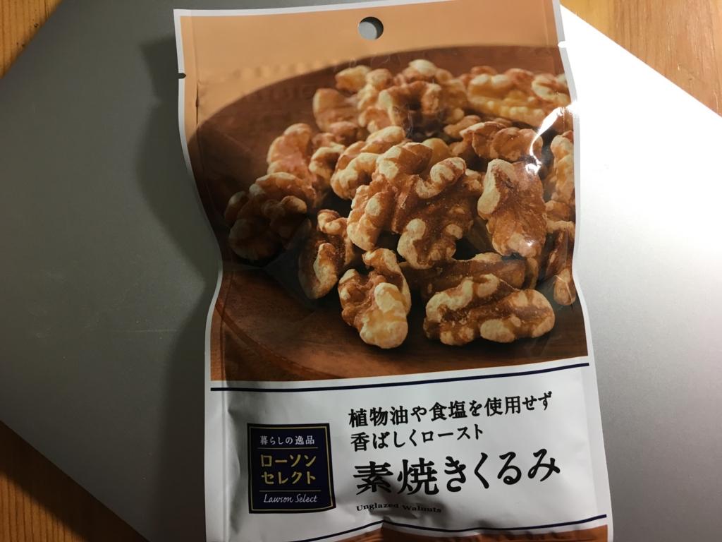 f:id:hikarujinzai:20170319100137j:plain