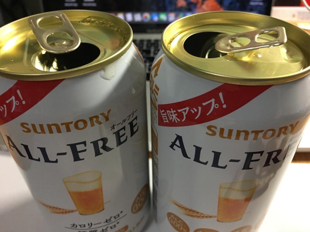 f:id:hikarujinzai:20170319104718j:plain