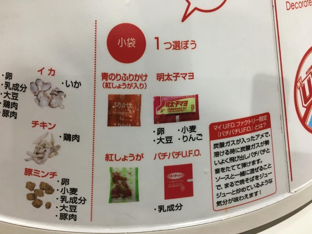 f:id:hikarujinzai:20170320092721j:plain
