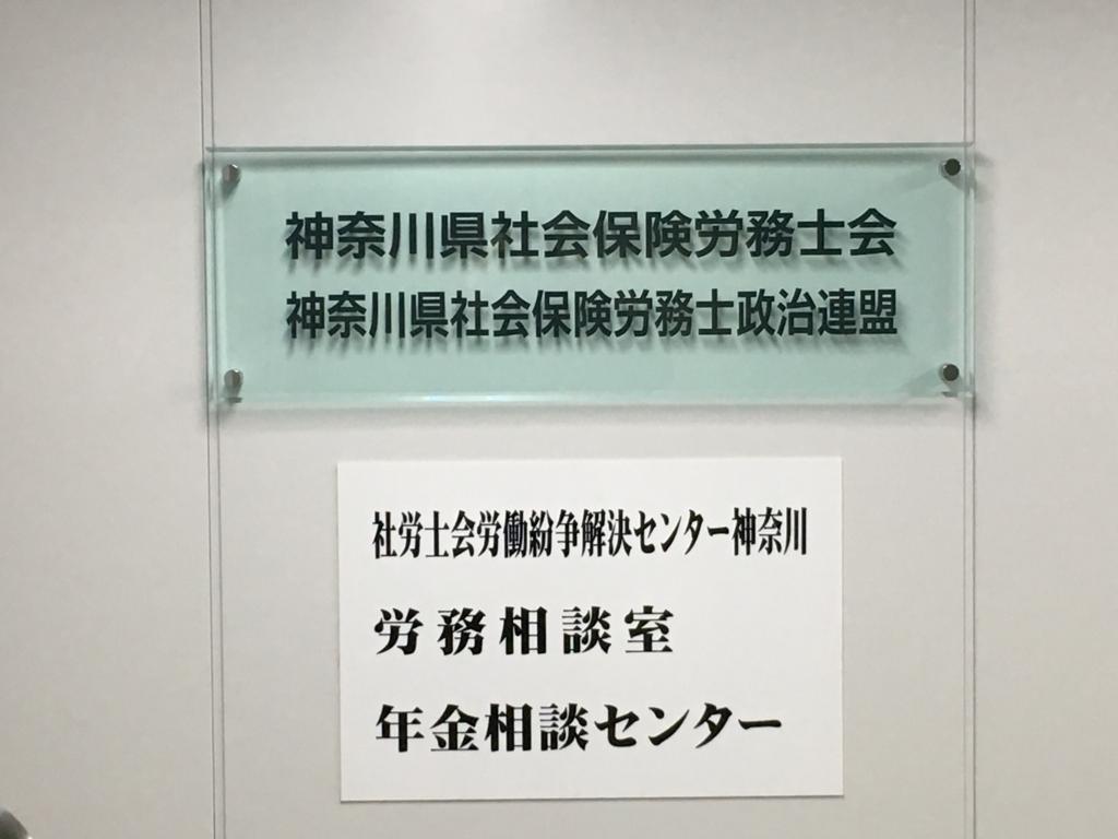 f:id:hikarujinzai:20170326132650j:plain