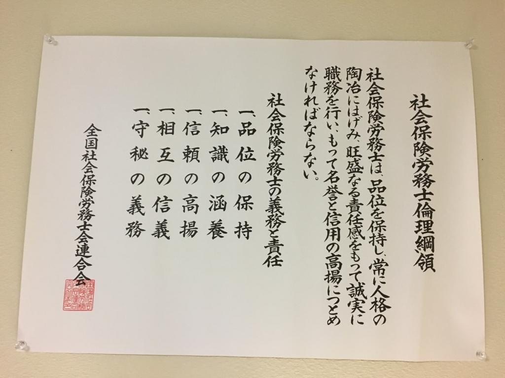 f:id:hikarujinzai:20170326143242j:plain