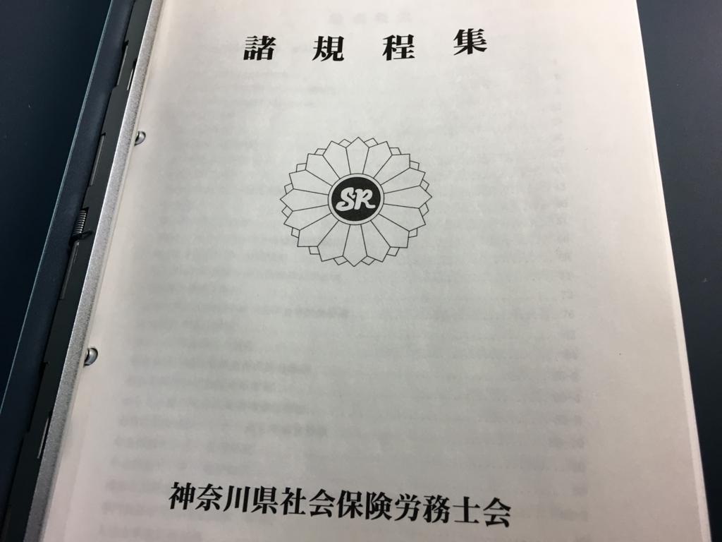 f:id:hikarujinzai:20170326204009j:plain
