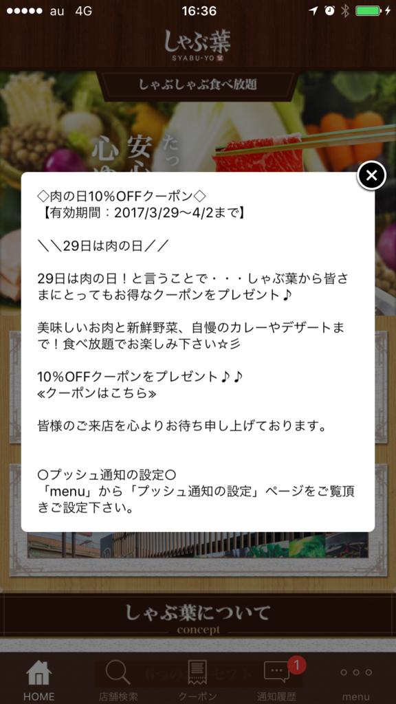 f:id:hikarujinzai:20170329164053p:plain