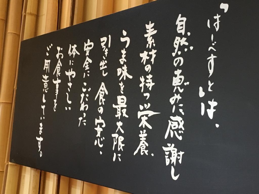 f:id:hikarujinzai:20170331055136j:plain