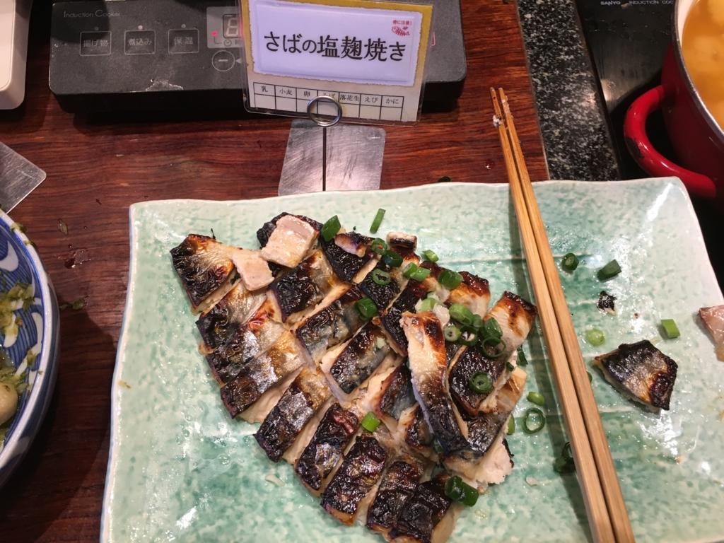 f:id:hikarujinzai:20170331063717j:plain