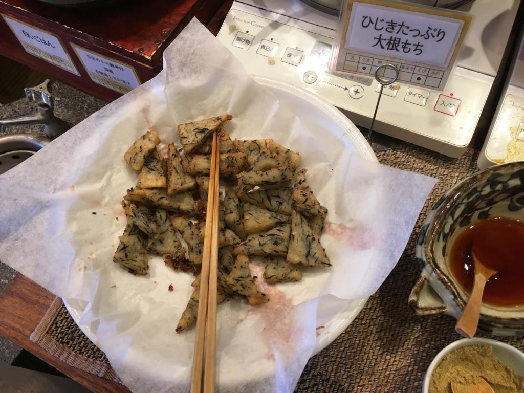 f:id:hikarujinzai:20170331063811j:plain
