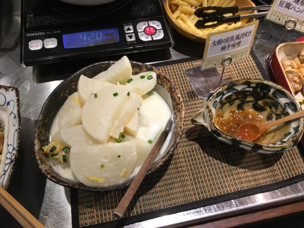 f:id:hikarujinzai:20170331064128j:plain