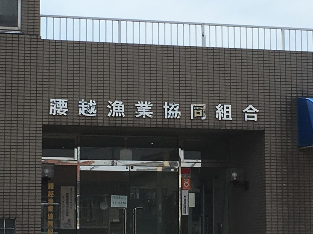 f:id:hikarujinzai:20170422055652j:plain