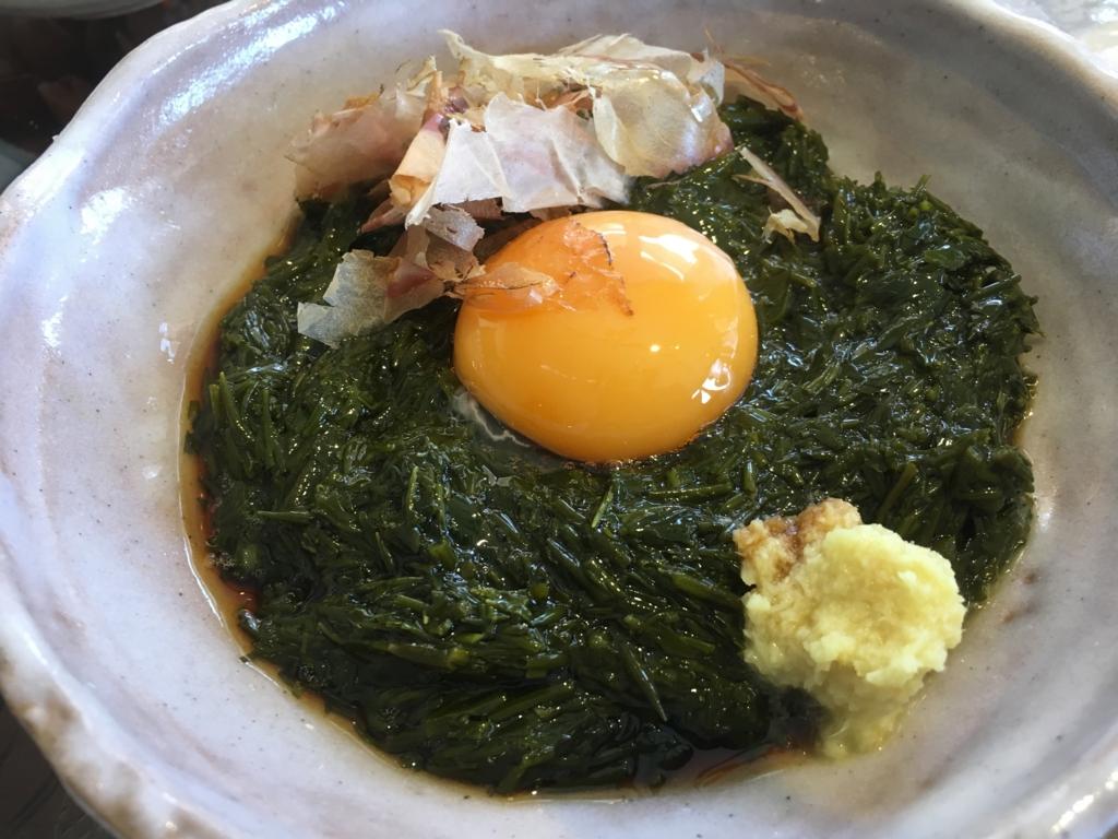 f:id:hikarujinzai:20170422061259j:plain