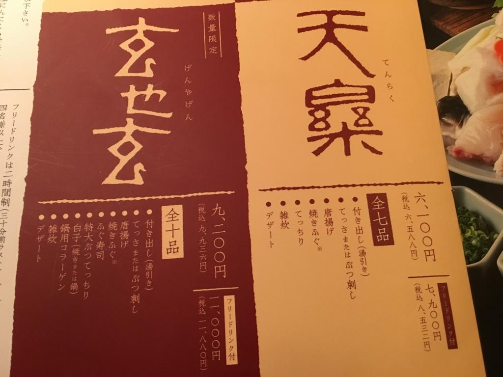 f:id:hikarujinzai:20170422120948j:plain