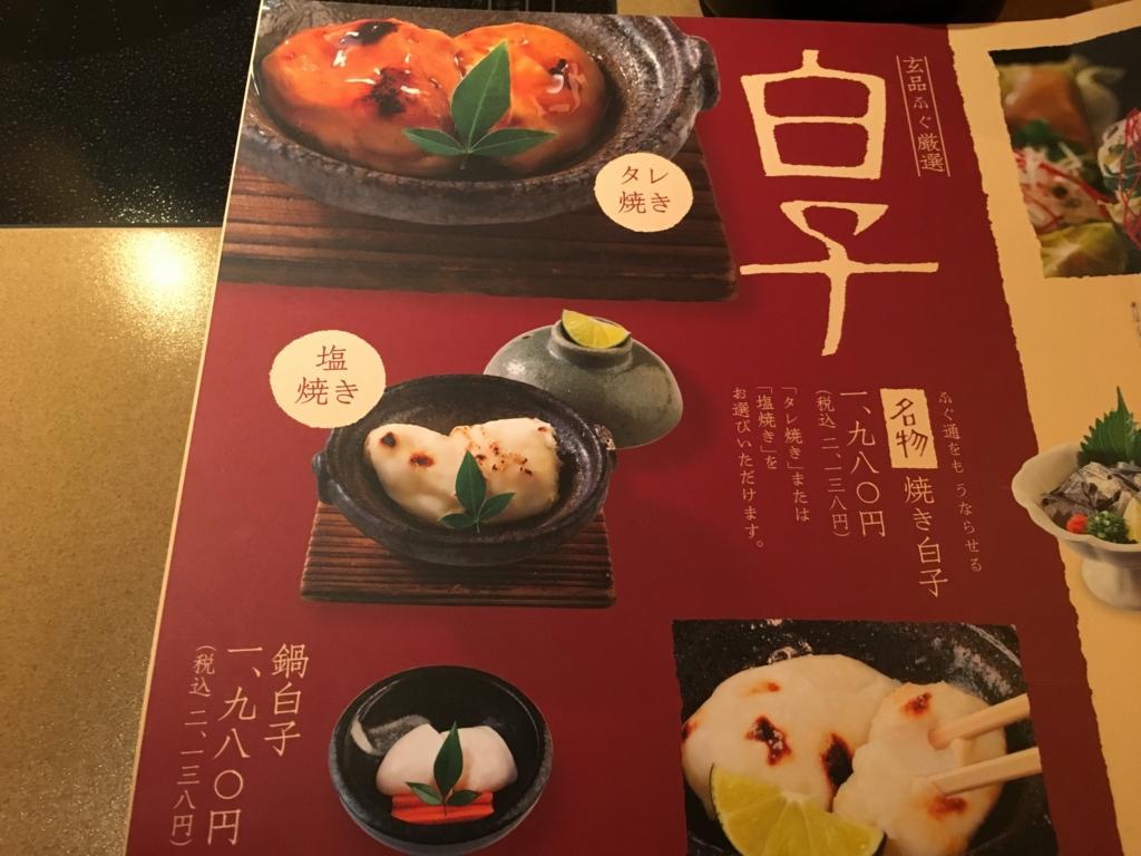 f:id:hikarujinzai:20170422121151j:plain