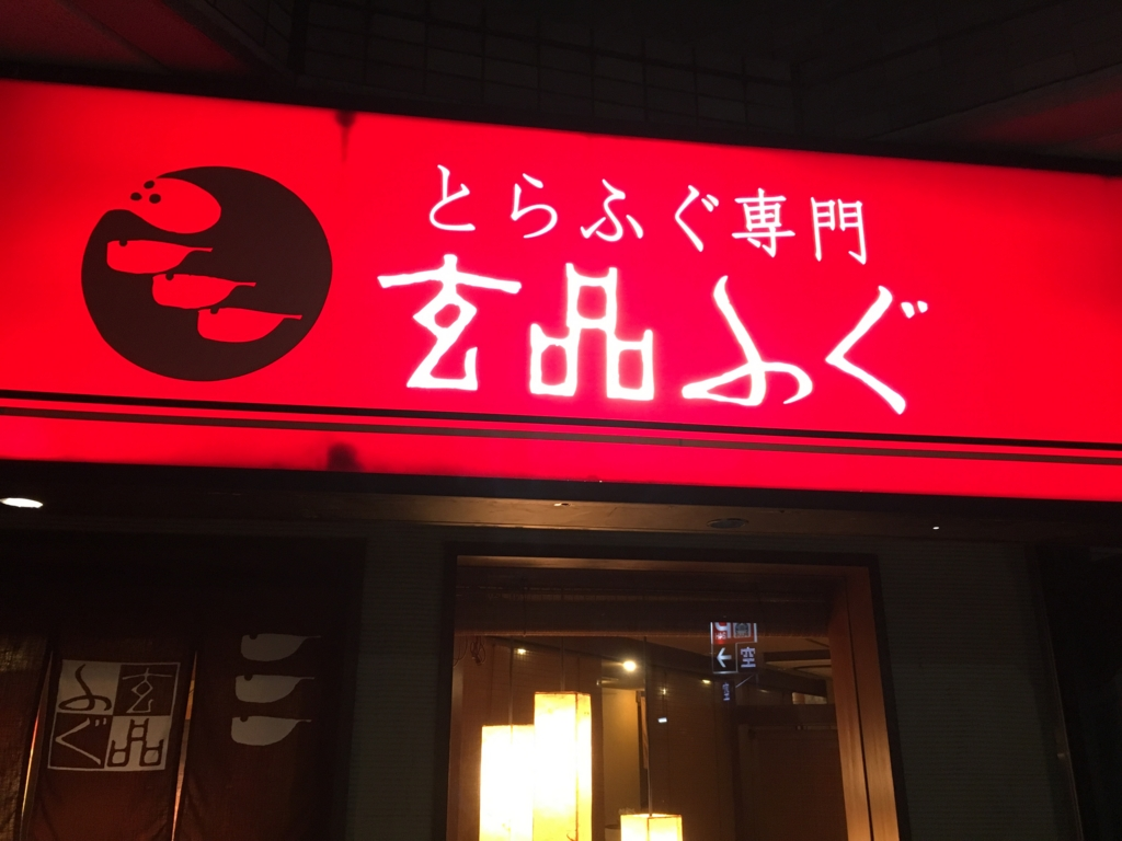 f:id:hikarujinzai:20170422124802j:plain