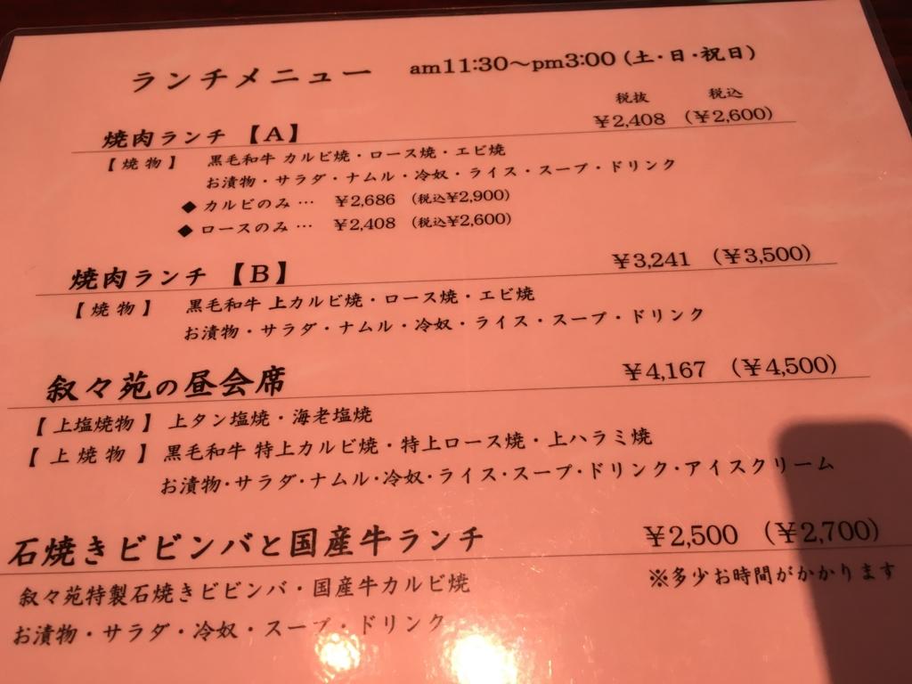 f:id:hikarujinzai:20170507085651j:plain