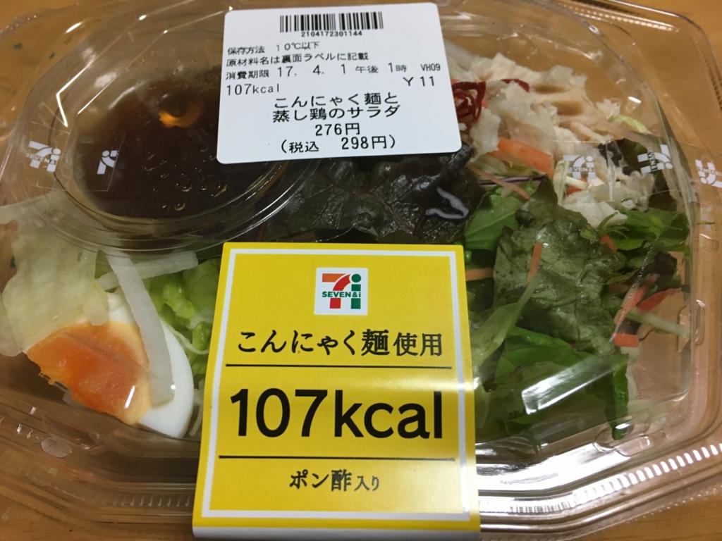 f:id:hikarujinzai:20170513184559j:plain