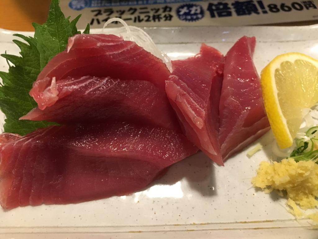 f:id:hikarujinzai:20170514085308j:plain