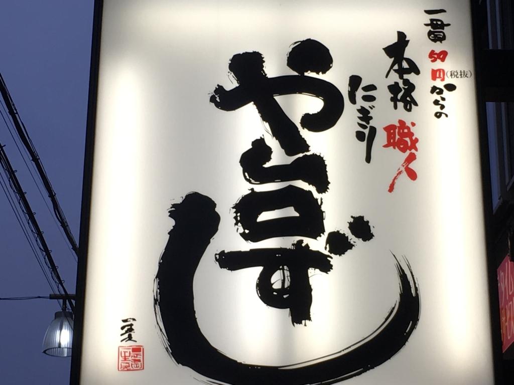 f:id:hikarujinzai:20170514091241j:plain