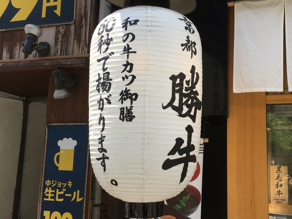 f:id:hikarujinzai:20170521060218j:plain