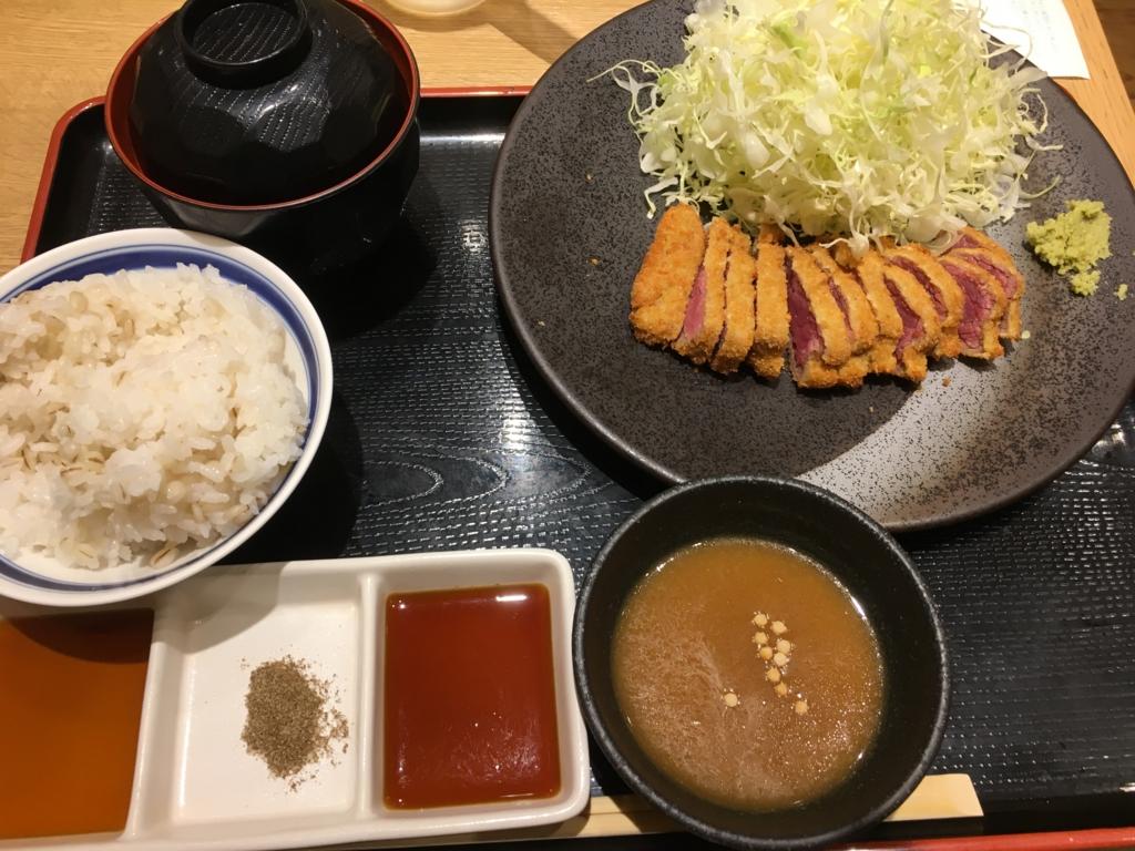 f:id:hikarujinzai:20170521060301j:plain