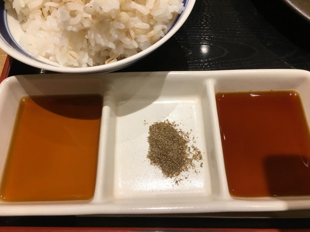f:id:hikarujinzai:20170521060349j:plain