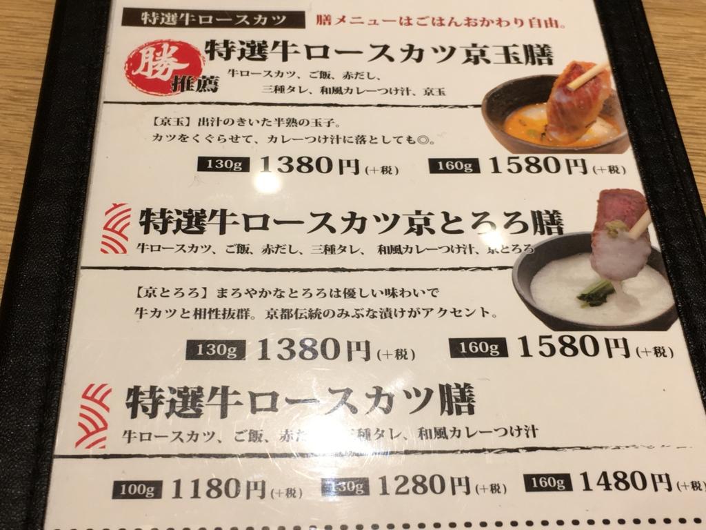 f:id:hikarujinzai:20170521061149j:plain